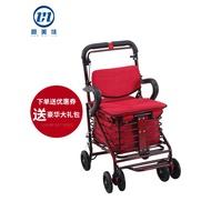 【小C優品】老年代步車購物車老人手推車折疊可推可坐助步帶座椅四輪買菜拉車
