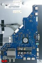 1-885-388-51【原廠專用主機板 】 索尼 SONY KDL-55HX850