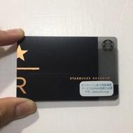 星巴克典藏店限量隨行卡