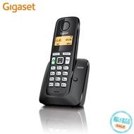 『福利品』Gigaset來電顯示無線電話機 A220
