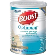 Nutren BOOST OPTIMUM 800 กรัม