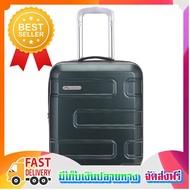 ลดครั้งใหญ่! กระเป๋าเดินทาง ขนาด 18นิ้ว เหยียบไม่เเตก รุ่น New Textured (ถือขึ้นเครื่องได้ Carry-on) กระเป๋าเดินทาง18 กระเป๋าเดินทางล้อลาก กระเป๋าลาก กระเป๋าเป้ล้อลาก กระเป๋าลากใบเล็ก กระเป๋าเดินทาง20 เดินทาง16 เดินทางใบเล็ก travel bag luggage size