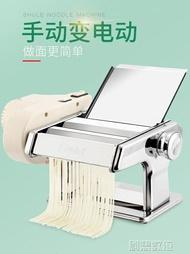 麵條機 家用小型手搖壓面機手動可配電動馬達麵條機  創想數位