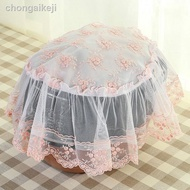 7.12✼Rice Cooker Cover Towel Lace Rice Cooker Cover Simple Round Rice Cooker Cover