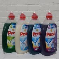 Persil 寶瀅 洗衣精 2.5L 現貨 濃度提升40%