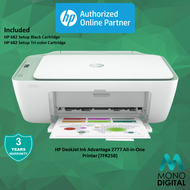 HP DeskJet Ink Advantage 2676 Home Use All-In-One Printer (IA2676) (Print, Scan, Copy, Mobile Printing, Wireless) (Y5Z03B)