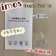 【iMos】3SAS 鏡頭保護貼2入組 附清潔組 Google Pixel 4a (5.81吋) 雷射切割 疏油疏水 鏡頭貼