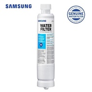 Samsung Refrigerator Internal Water Filter for Samsung water dispenser fridges (Genuine)