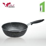 【牛頭牌】 Calf小牛 原石不沾平圓炒鍋28cm /4.0L