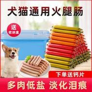 Makanan Ringan Anjing Makanan Anjing Anjing Sosej Ham Bekalan Binatang Borong Kucing Makanan Kucing Makanan Ringan Makanan Ringan Haiwan Kesayangan Sosej Ham