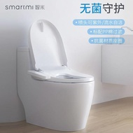 【現貨】【通用】小米米家智能馬桶蓋智米智能家用自動即熱馬桶圈坐便蓋沖洗潔身器
