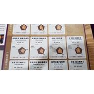 [爛貨王特別企劃]新鮮金礦咖啡豆