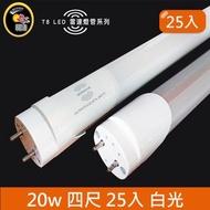 HONEY COMB LED T8-4尺20w白光雷達感應燈管 25入