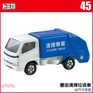 198.TOMICA小汽車 NO.45-豐田清掃垃圾車