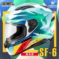 加贈好禮 SOL安全帽 SF-6 獨角獸 白綠 內墨鏡 內鏡 雙D扣 內襯可拆 LED燈 SF6 全罩式 耀瑪騎士
