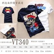 *BABYMAMA*【現貨】VT340 中大 爆款 超級瑪莉卡通T恤(雙面印花)