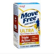 現貨美國代購75顆非變性二型膠原蛋白schiff move free ultra 益節加強型迷你錠