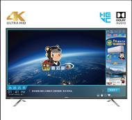 【禾聯液晶】65吋 HER TV 4K液晶顯示器+視訊盒 內附安卓聯網《HD-65UDF28》全機三年保固