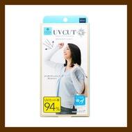 UV CUT - Sun - Family UV CUT COOL 抗UV 隔熱手袖 (白色)(4571414679732)