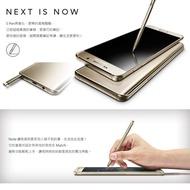 三星【吊卡盒裝】Note5 S-Pen【原廠觸控筆、原廠手寫筆】S-Pen Note5 N9208 原廠盒裝公司貨