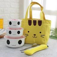 陶瓷保鮮碗三件套冰箱微波爐飯盒便當盒密封碗帶蓋飯盒配套保溫包 含餐具『小宅妮時尚』