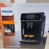 飛利浦 義式咖啡機EP2220