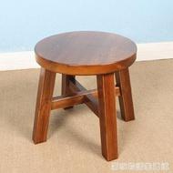 客廳家用小凳創意實木成人小板凳時尚簡約現代木頭小凳子木凳圓凳  HM 居家物語