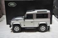 Kyosho 1/18 Land Rover Defender 90 路虎衛士90越野車合金仿真汽車模型 銀色 全可開