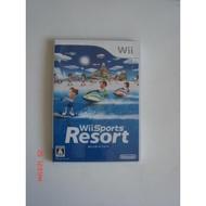 Wii 度假勝地  日文版 中文版 (此片需要動感強化器才能玩) Sports Resort 運動
