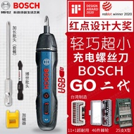 电批电动螺丝刀 博世電動螺絲刀 BOSCH GO 2 二代便式迷你電批起子機充電式GO2