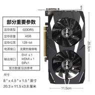 華碩GTX1050TI桌上型電腦電腦吃雞獨立顯卡4G超GTX960 970 750TI 1050-麥田