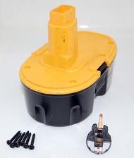 【鋰鐵鋰】DEWALT 得偉 XRP DC9096  適用 18V空電池盒 不含電池