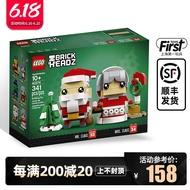 樂高積木40274圣誕老人夫婦套裝馴鹿與圣誕精靈40353大方頭仔玩具