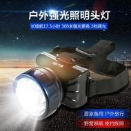頭燈 頭燈充電式LED強光遠射頭戴式電筒戶外探照釣魚燈大功率礦燈