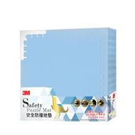 3M - 新升級兒童安全防撞地墊-礦石藍 (大(61.5x61.5cm))-一入4片 (附20片收邊條)