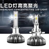 汽車LED車燈 超亮聚光 飛利浦燈珠 H4 H7 H1 H3 H8 9005 9012 D1 遠近一體燈泡