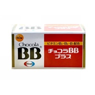 CHOCOLA BB PLUS 俏正美糖衣錠  60粒/180粒 (原廠公司貨非水貨)