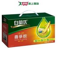 白蘭氏養蔘飲冰糖燉梨60ml*18瓶