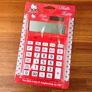 【真愛日本】19071800015 計算機-KT吮指愛心紅 凱蒂貓kitty 攜帶型 12位元 電子計算機 事務  計算器