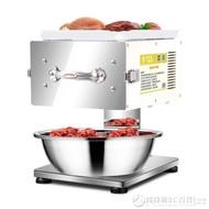 金科切肉機家用電動切片機全自動切絲機切菜機碎肉丁商用切片機