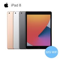 Apple iPad 8 10.2吋 32G WiFi 金/銀/灰 (MYLC2TA, MYLA2TA, MYL92TA)