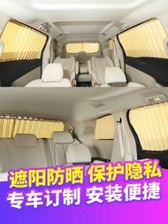 汽車窗簾 汽車窗簾軌道式車窗遮陽簾私密防曬遮光車載車用麵包雙軌轎車窗簾『DD4513』