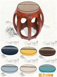 新品坐墊新中式棉麻小圓墊透氣板凳椅子墊子紅木圓凳子記憶棉坐墊實木椅墊 聖誕交換禮物