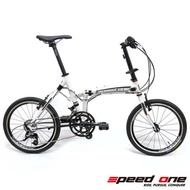Speedone FS 20S鋁合金TwoCAMM避震系統20速406折疊單車-白