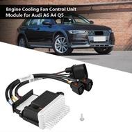 Henlai 奧迪A6 A4 Q5 Q3發動機冷卻風扇控制單元模塊