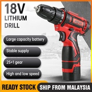 【Stock in KL】AOTUO Cordless Impact Drill  Screwdriver Cordless Drill 3 Mode 36v 18v 12v+1 Battery+Plastic Box+2 Speed Electric Drill+1 Year Warranty+Ship From KL