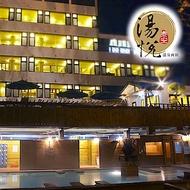 (苗栗)泰安湯悅溫泉會館 豪華湯屋平日券
