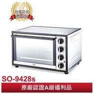 SPT  尚朋堂 28L專業用大烤箱  SO-9428S 【福利品特賣 限量三台】