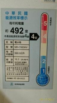 《PANASONIC》台灣松下◆Ag+變頻三門大型冰箱 12v冷藏室內LED 1個 使用過二手(使用過