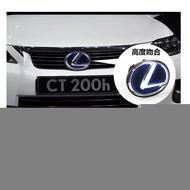 現貨新品雷克薩斯Lexus車標淩誌混合動力標改裝中網標混合動力車標誌 混合動力標 淩誌車標 Lexus動力標